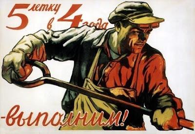 Пятилетку в четыре года выполним!,  Иванов Виктор Семенович, 1948