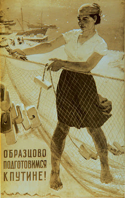 Образцово подготовимся к путине!,  Солонин Георгий Павлович, 1955