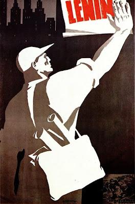 Ленин,  Брискин Вениамин Маркович, 1970