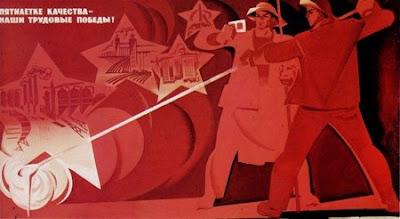тб плакаты Пятилетке качества — наши трудовые победы!,  Сачков Владимир Васильевич, 1975