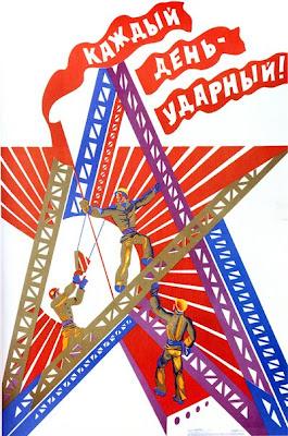 Каждый день — ударный!,  Непомнящий Леонид Михайлович, 1980