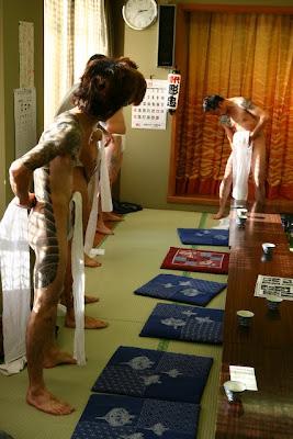 Japanese kimono Horitada-5573