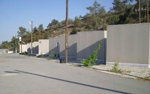 Centro di accoglienza per richiedenti asilo di Kophinou