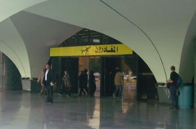 Ingresso aeroporto internazionale di Tripoli
