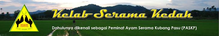 Kelab Serama Kedah
