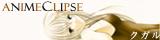 AnimeClipse