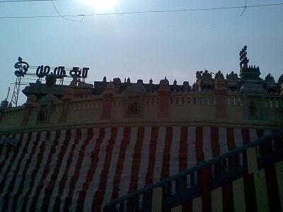 Tiruttani Lord Subrahmanya Temple