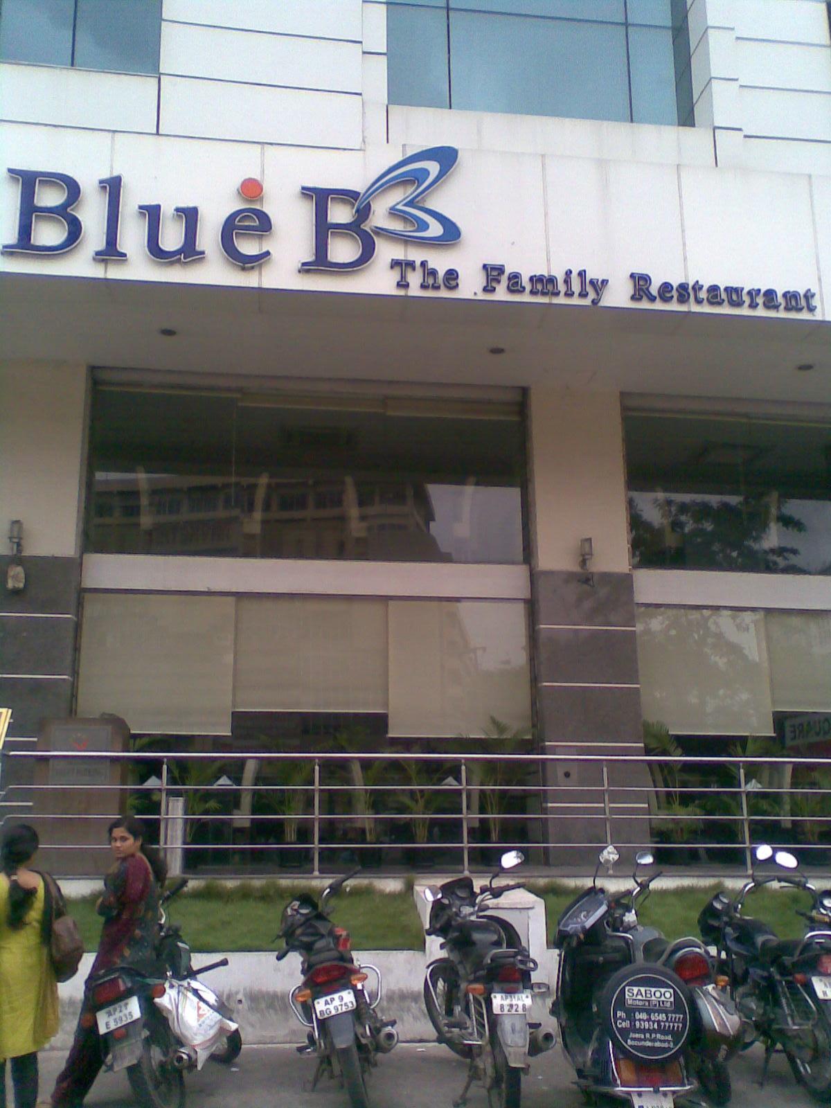 Hotels near University of Hyderabad | Radisson Hyderabad ...