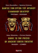 H alfavita.gr παρουσιάζει