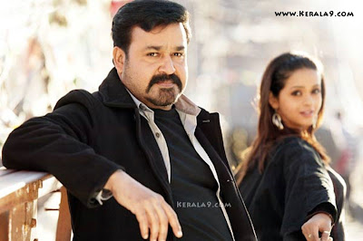 wallpaper143blogspotcom mohanlal sagar alias jackie stills