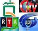 اخبار تلویزیون های داخل کشور