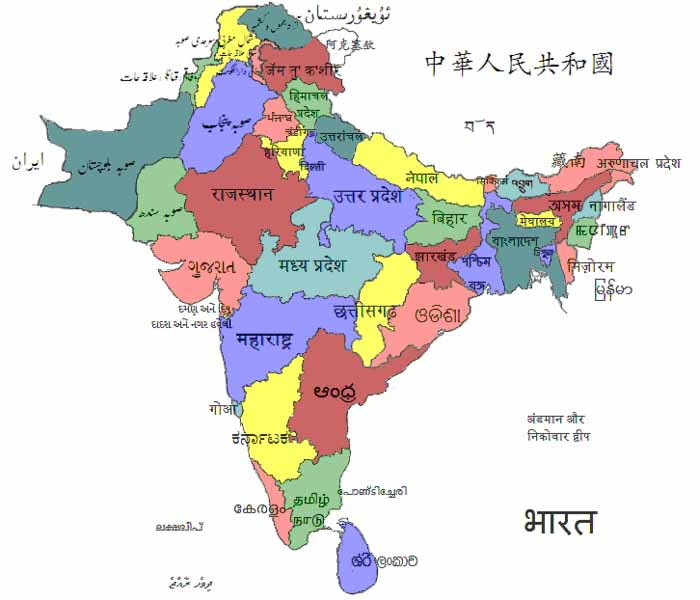 words and what not the state of the wiki in india part 1