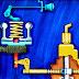 Mechanical Governer