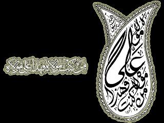 Grupo público Ali Mola Haider Mola AS  Facebook