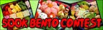 2009 Winner 500K Bento Contest