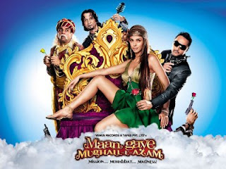 Maan Gaye Mughal-E-Azam