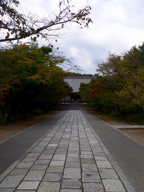yoshida kenko essays in idleness full text