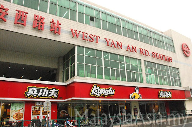 West Yan An Road Kung Fu Fast Food