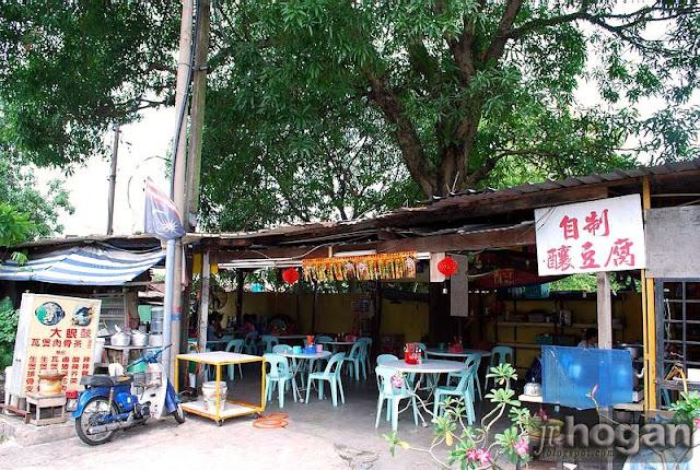 Jinjang Yong Tau Foo Stall Shop