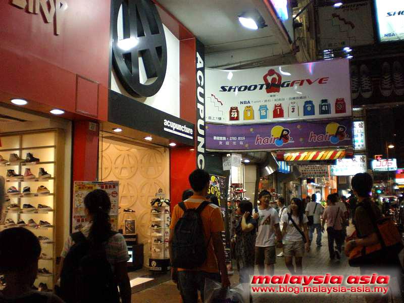 Good Shoe Shops Online Uk