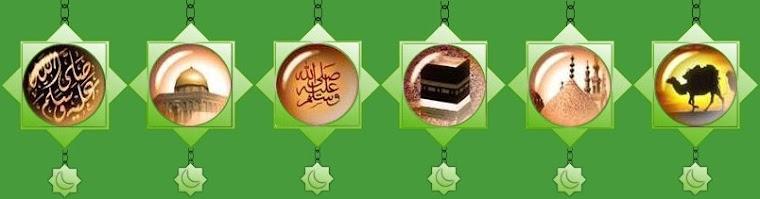 Önce İslam