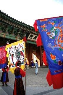 徳寿宮の王宮守門将の交代式