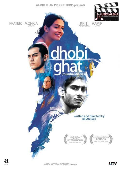 Dhobi Ghat (2011) Bollywood Hindi Movie 128kpbs Mp3 Instrumental Album, Download Dhobi Ghat (2011) Free MP3 Instrumentals Download, MP3 Instrumentals Of Dhobi Ghat (2011), Download Instrumentals, Album, Music Download, Hindi Instrumentals Dhobi Ghat (2011)
