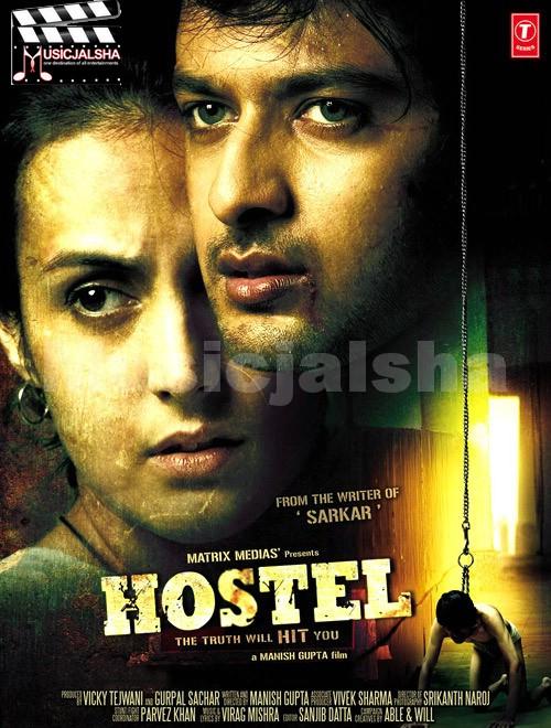 Hostel (2010) Bollywood Hindi Movie 128kpbs Mp3 Song Album, Download Hostel (2010) Free MP3 Songs Download, MP3 Songs Of Hostel (2010), Download Songs, Album, Music Download, Hindi Songs Hostel (2010)