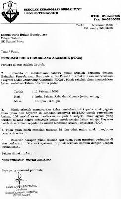 letter from Zainal Arifin bin Zakaria, Guru Besar (Headmaster), Sekolah Kebangsaan Sungai Puyu, 13020 Butterworth addressed to semua Waris Bukan Bumiputera