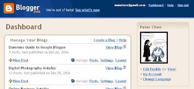 new Blogger Dashboard