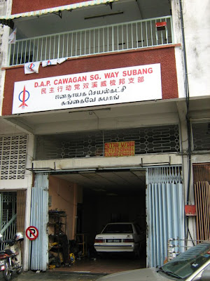 Lau Weng San Service Center