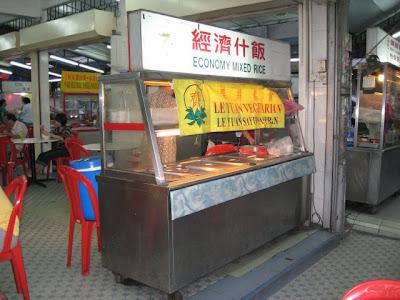 Le Yuan Vegetarian Restaurant