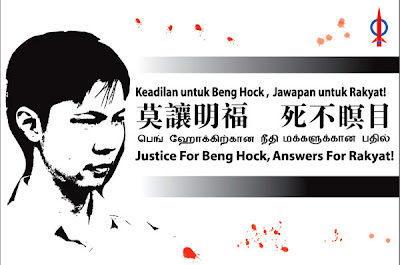 Banner Justice for Teo Beng Hock