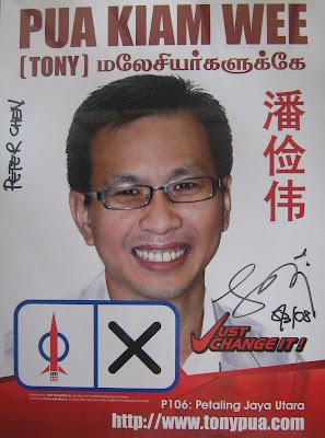 Tony Pua DAP Member of Parliament Malaysia