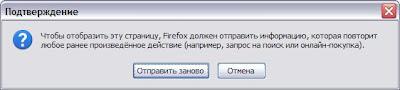 Вежливый браузер