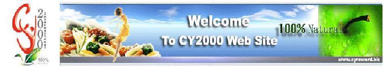 MY CY2000 BIZ