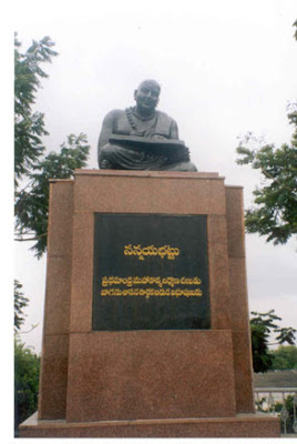 Nannaya bhattu