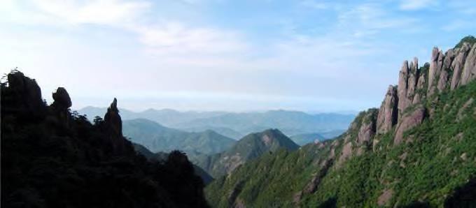 [san+qing+mountain]