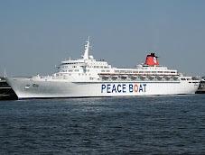 Peace Boat - viagens do barco da paz