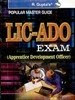 LIC ADO Exam Prep Book