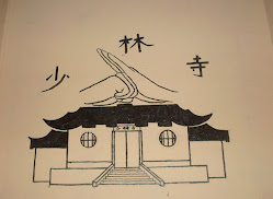 SIMBOLO DEL SHIFU SHI YON KAN