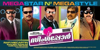 mr magoriums wonder emporium full movie in tamil free download