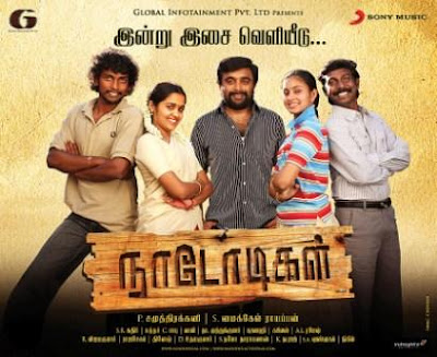 mr magorium wonder emporium full movie download in tamil