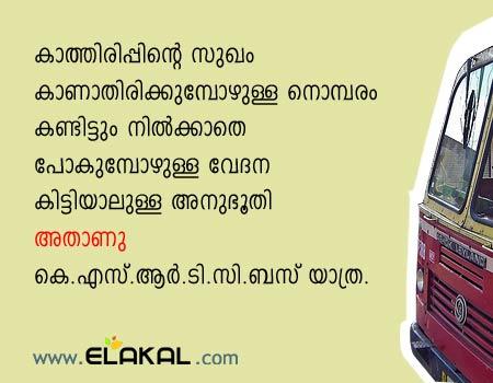 Malayalam Quotes About Sadness Feeling/malayalam Quotes About Sadness ...
