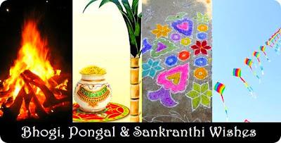 Wishing You All A Happy Sankranti
