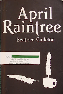 april raintree This novel study, april raintree, is 62 pages in length and packed with printable assignments including: comprehension questions, visual interpretations, vocabulary and crosswords, character webs, motif, and more.