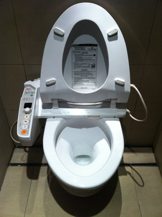 luxury electronic bidet toilet seat at raffles city toilet onlywilliam