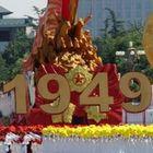 Desfile de 60 anos da República da China