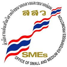 ดัชนีฯ SMEs เศรษฐกิจเริ่มฟื้น มีสัญญานพุ่งขึ้นอย่างต่อเนื่อง, รักอาชีพ อาชีพเสริม, รายได้เสริม