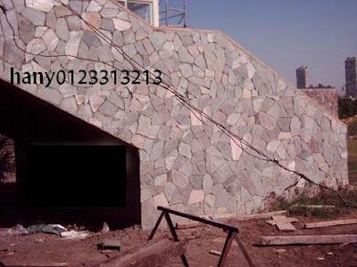 صخور مايكا حجر فرعوني وهاشمي ديكور خارجي  ديكور حجري حجر خارجي